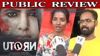 U Turn Public Review FDFS | Samantha | Pawan Kumar | Aathi | Bhumika | Lucia | U - Turn
