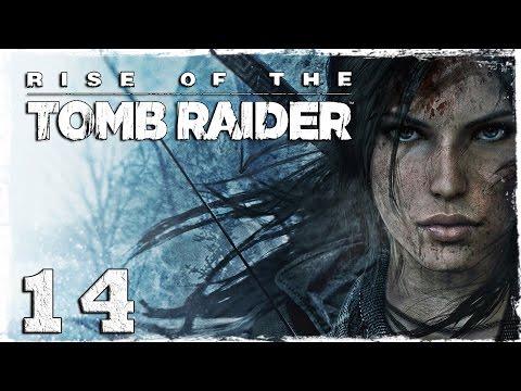 Смотреть прохождение игры [Xbox One] Rise of the Tomb Raider. #14: Под обвалом.