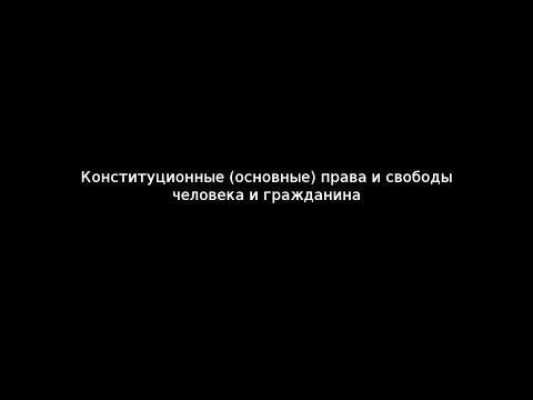 КОНСТИТУЦИЯ РФ, статья 61, пункт 1,2, Гражданин Российской Федерации не может быть выслан за пределы