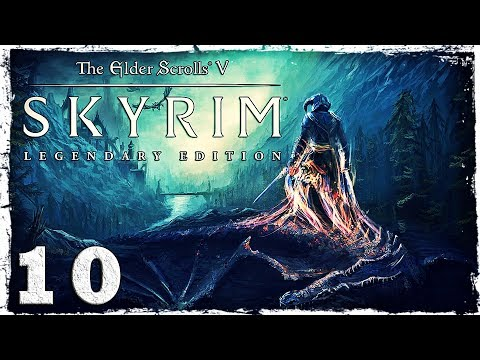 Смотреть прохождение игры Skyrim: Legendary Edition. #10: Великаны и их сокровища.