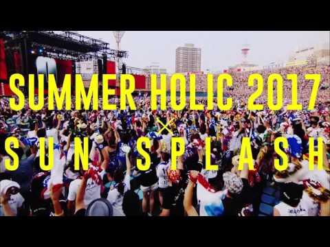 SUMMER HOLIC 2017_vol.1