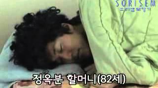 [소리샘보청기]소리샘극장