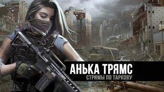 | Тарковские приключен...