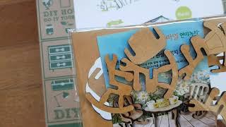 동서식품 캐모마일 현미녹차 이벤트 당첨기