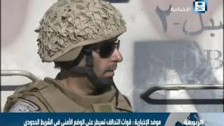 بالفيديو.. العقيد المواش: رصد مقذوفات حوثية وإسقاطها في الربوعة دون خسائر