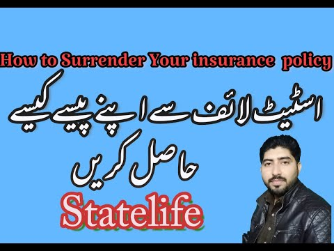 How To Surrender Insurance Policy||Statelife Insurance Policy Surrender Procedure||Ghulam Sarwar