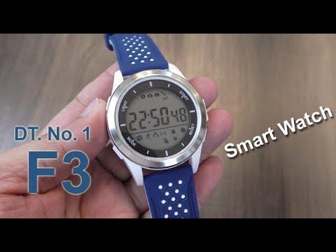 DT. No. 1 F3 Smartwatch review - सस्ता Smartwatch