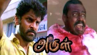 Video Arul Tamil Movie Scenes | Vikram hits Pasupathy brutally | Vikram fight scene | Vikram Mass scene download MP3, 3GP, MP4, WEBM, AVI, FLV April 2018