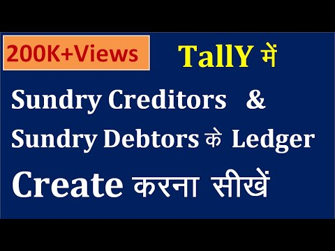 Tally ERP.9 : creditor or debtors ke ledger kese banaye