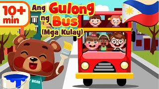Wheels on the Bus Learn Colors in Filipino | Kids Nursery Rhymes & Songs | Awiting Pambata
