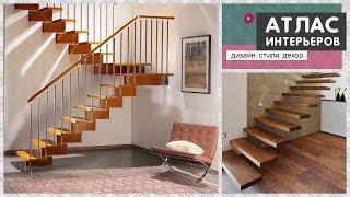 видео Виды лестниц из дерева