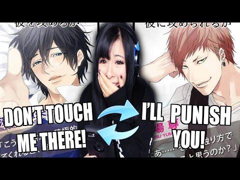 YOU CAN TOUCH HIM IN THIS APP?! SEME UKE REVERSE BOYFRIEND  MOBILE GAME ! Love & Poke | Ami Yoshiko