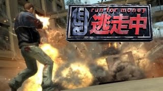 GTA5より激しすぎる逃走中鬼ごっこ 罰ゲームあり! thumbnail