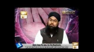 Nazar e bad ka totka By Mufti Muhammad Abu Bakar Sahab.