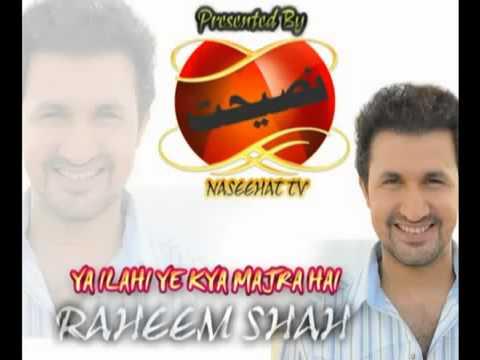 RAHEEM SHAH NEW NAAT YA ILAHI YE KYA MAJRA HAI BY NASEEHAT TV