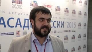 видео Главный форум метрологов
