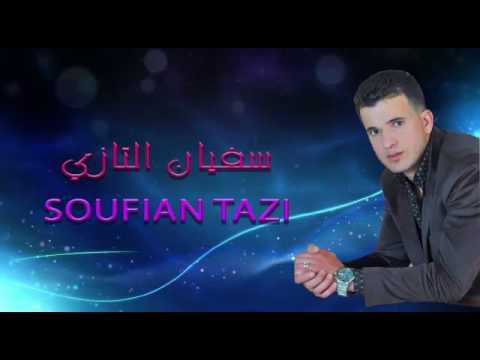 الشاب سفيان التازي ..شحال ضحكنا cheb soufyan Tazi