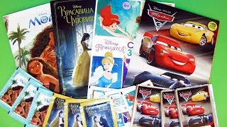 ДИСНЕЙ PANINI Mix Наклейки Тачки 3 Принцессы Disney Красавица и Чудовище Моана Surprise unboxing