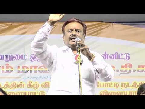 Most Interesting Speech of Vijayakanth - Must watch