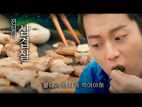 [#UltimateMukbang] (ENG/SPA/IND) Mom, Can We Have Samgyeopsal at Home Too..? | #Let'sEat2 | #Diggle