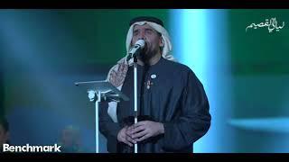 حسين الجسمي - روح العشق (حصريا)   2020   Hussain Al Jassmi - Rooh Al Eshk
