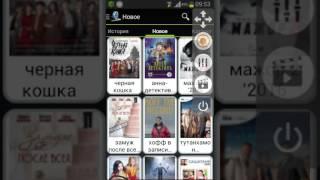 Как смотреть кино бесплатно (video mix)