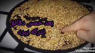 تحضير مغلي الشعير.. وفوائده الصحيه