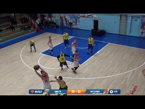 НБА 15.02.2020 1/8 II группа. ЦИВС - 50'S STREETS