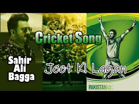 Cricket Song - Jeet Ki Lagan - Celebration of Victory - PTV Sports