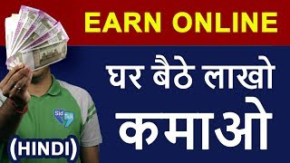 EARN Money ONLINE From HOME | Earn Real Money Online in INDIA From YouTube (HINDI)