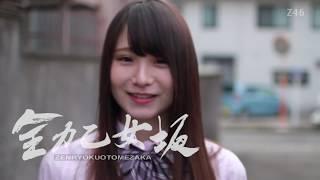【全力〇〇!はじまるよ!】りなちゃん編 小貫莉奈 検索動画 27