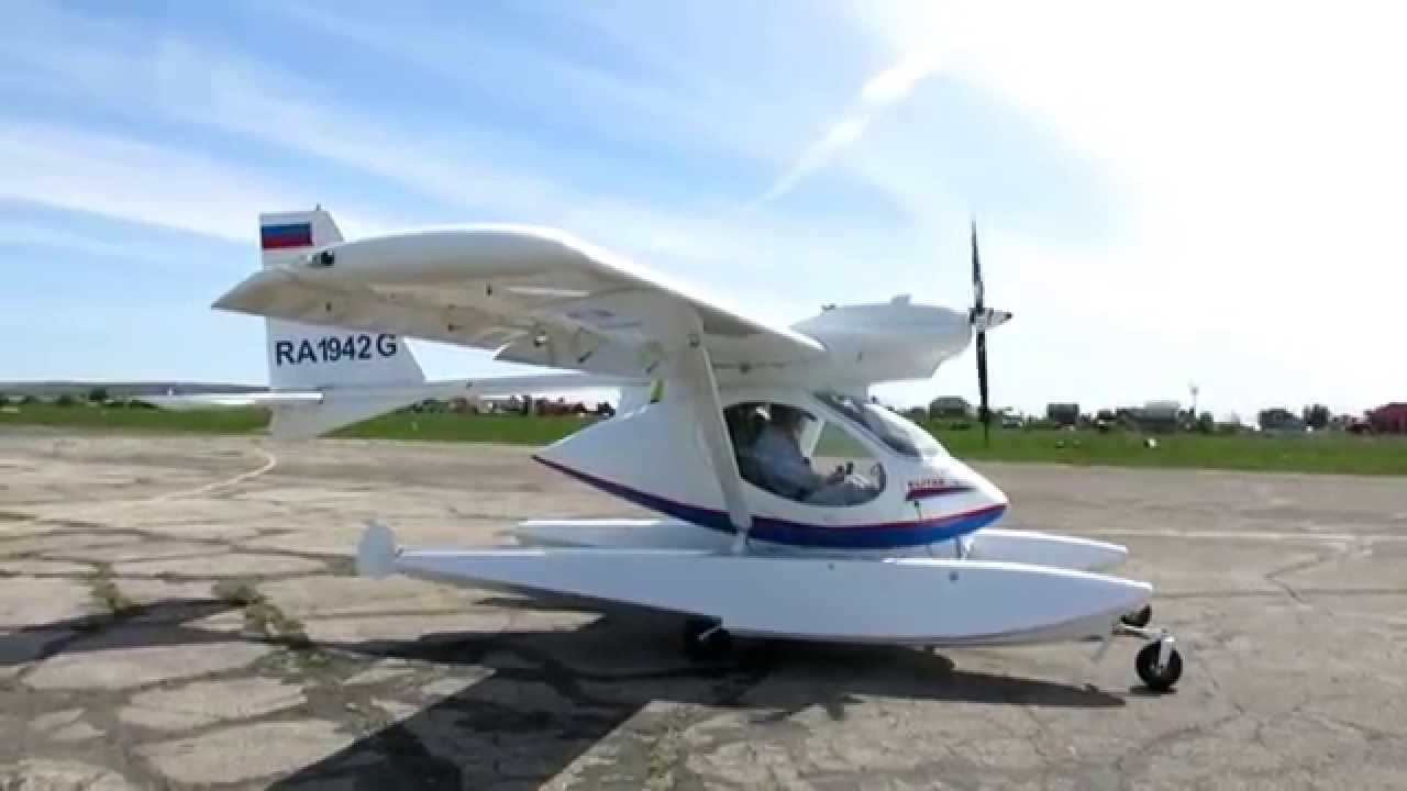 Elitar Sigma Light Sport Aircraft Pictures