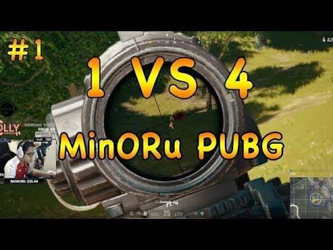MinORu สตรีมสด Live Stream PUBG Now
