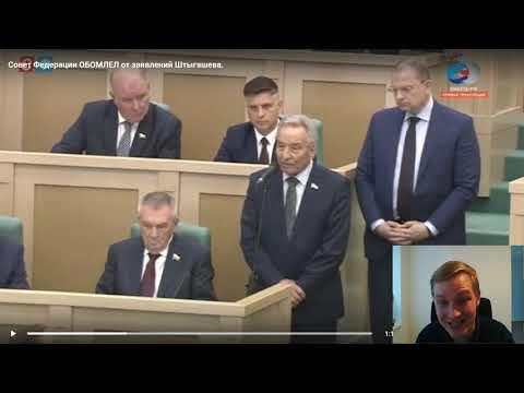 ФЕОДАЛИЗМ В РФ: Ты и я платим налоги, а друзья Пучхе НЕТ!!!