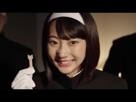 【日本CM】武田玲奈以長腿啦啦隊及酷酷應援團裝扮為你打氣