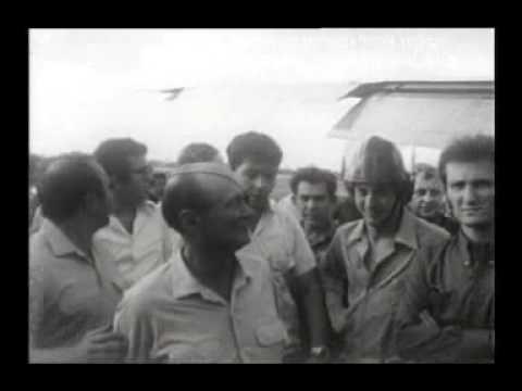 The Day Israel First Heard the Name Bibi Netanyahu