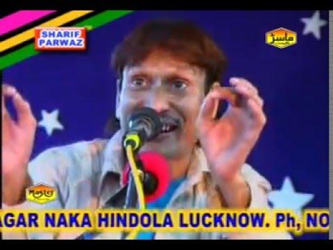 O Rehana O Rehana   Mere Kamre Mein Aa Jana   Sharif Parwaz v Rehana Saba   Master Cassettes