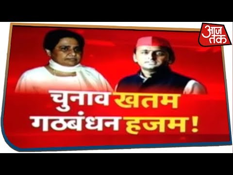 चुनाव ख़तम, गठबंधन हजम! | देखिये Dangal Rohit Sardana के साथ
