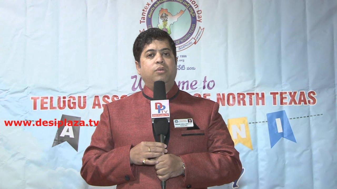 "Mahesh Adibhotla TANTEX Secretary, requesting for fundraising for ""Dallas 4 Chennai"""