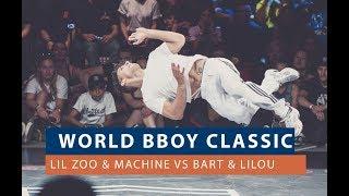 Lil Zoo & Machine vs Bart & Lilou | QUARTER FINAL | WORLD BBOY CLASSIC 2018
