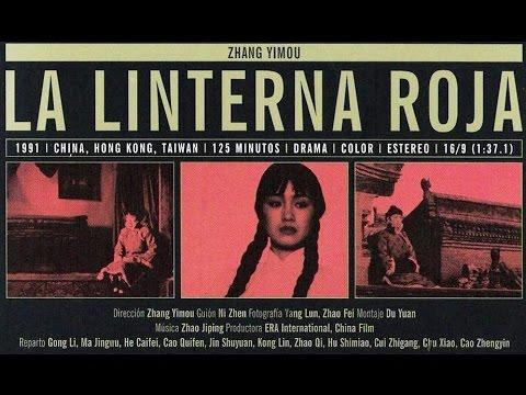 La linterna roja -  Raise the Red Lantern -1991- VOSE