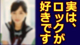 『探偵の探偵』出演中の川口春奈が、今、ハマっている3つのロックバン...