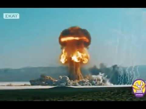 Οτινάναι: Αν ο Τζέιμς Μπόντ ήταν Έλληνας (Greek James Bond)