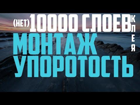 ArtOfWar. Загорцев Андрей Владимирович. Третья мировая 80
