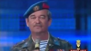 "Голубые Береты - ""Синева"" (Гимн ВДВ)"