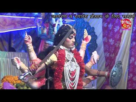 Kali Maa Ki Jhanki,बच्चे भी डर के भागे,Kharkhoda Jagran 2017,Sarita ViharJagran 2017,Mgn Bhakti