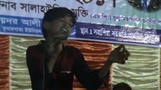 Pagol Mon Monre, Mon Keno Eto Kotha Bole (পাগল মন) | ম্যাজিক বাউলিয়ানা ২০১৬ | শফিকুল-ময়মনসিংহ