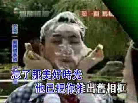 Sha Gua Qing Ren MV ( Sang By Renfu )