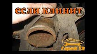 видео СУППОРТ ТОРМОЗА