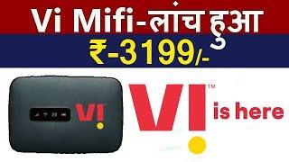 Vi (Vodafone Idea) Launched MIFI Device Vi R217 4G MiFi Hotspot